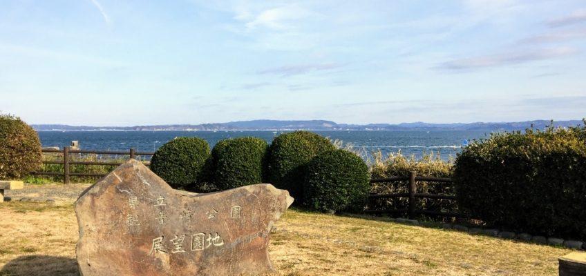 【神奈川県横須賀市】観音崎自然博物館に行ってみた|海の目の前にある博物館で三浦半島のリアルな自然と生態を知ろう!